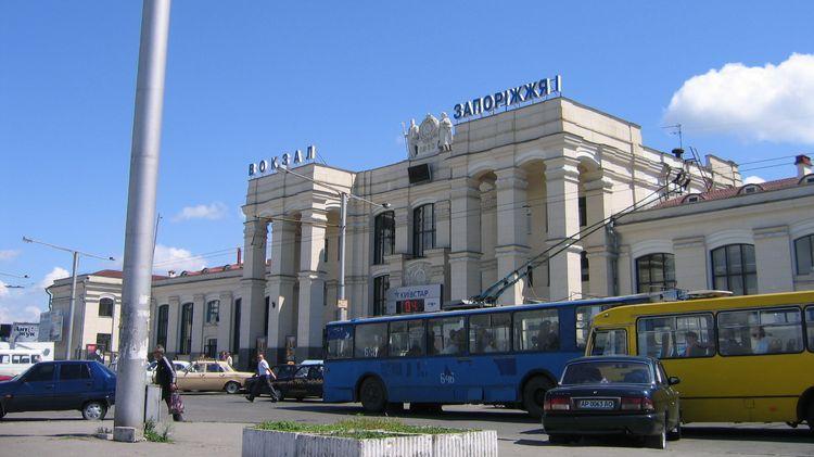 Билет на поезд запороже москва