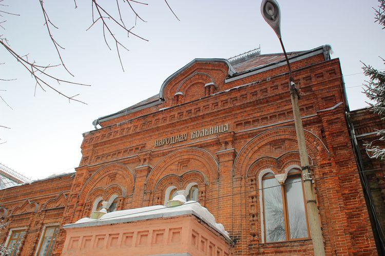 Электронная запись в поликлинику в москве 146